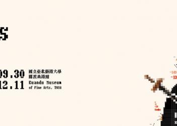 Kuandu Biennale – Ramesh Mario Nithiyendran