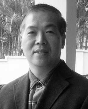 Associate Professor Fang Xu