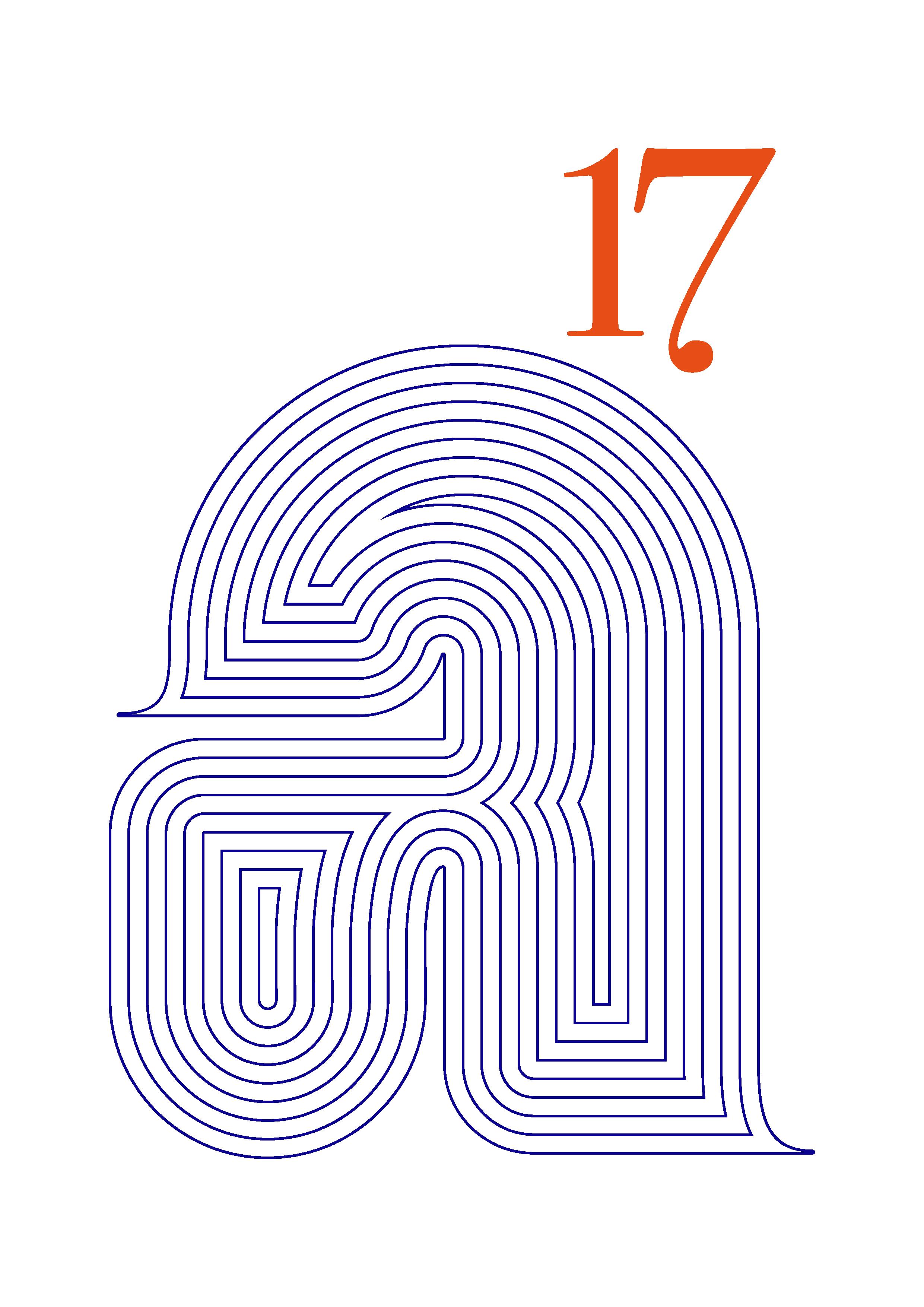 annual17logo