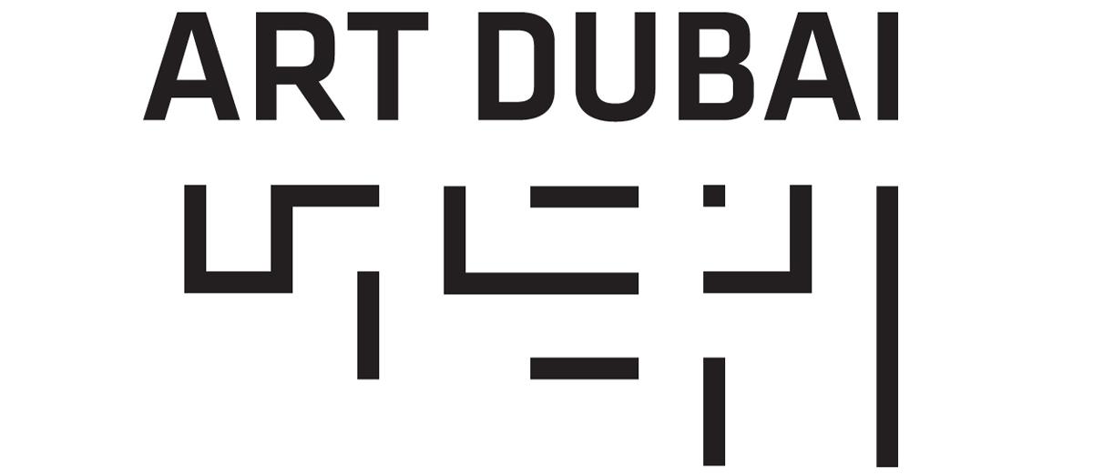 art_dubai_logo.png